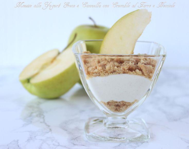 Coppe allo yogurt greco con crumble al farro e nocciole http://www.ungiornosenzafretta.ifood.it/2016/09/coppe-allo-yogurt-greco-con-crumble-al-farro-e-nocciole.html