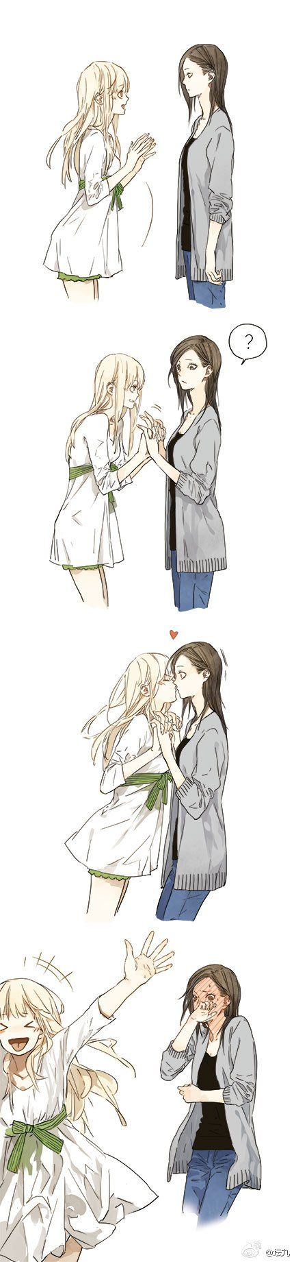 Tamen de Gushi: Chapter 1 - Page 19