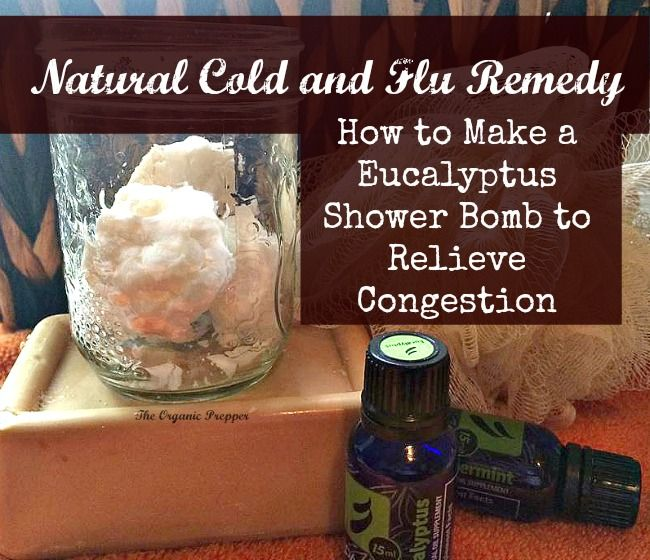 The season to be sick is upon us, and you may be looking for a natural cold and flu remedy to relieve congestion. You won't believe how easy it is to make an all-natural shower bomb without any of the toxic ingredients in the store-bought products.