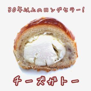 パン屋の焼き菓子 - お取り寄せデニッシュ食パンのグロワール 大阪千林大宮のパン屋さん 通販