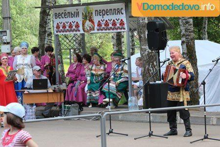 24 мая многие славянские страны отмечают культурно-религиозный праздник – День святых Кирилла и Мефодия. В городском парке Ёлочки отмечают это мероприятие с большим размахом уже не первый год.