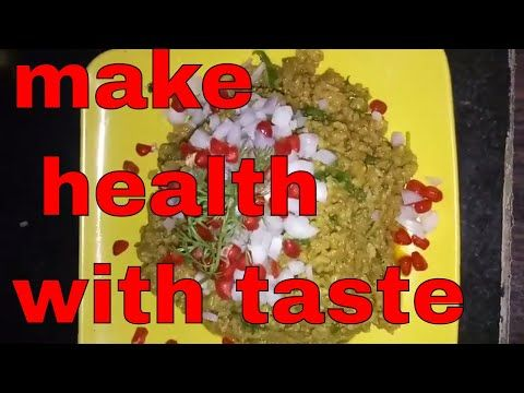Healthy Recipes for Breakfast in Hindi./brown rice pulao/ Healthy pulao: Brown rice pulao  brown rice pulao Healthy Breakfast Recipes in Hindi. हिंदी में Indian Vegetarian Weight Loss Recipe. It is a Tasty and Easy Reciperecipes,recipe,breakfast …  http://LIFEWAYSVILLAGE.COM/cooking/healthy-recipes-for-breakfast-in-hindi-brown-rice-pulao-healthy-pulao-brown-rice-pulao/