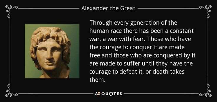 alexander the great quotes - Google Search