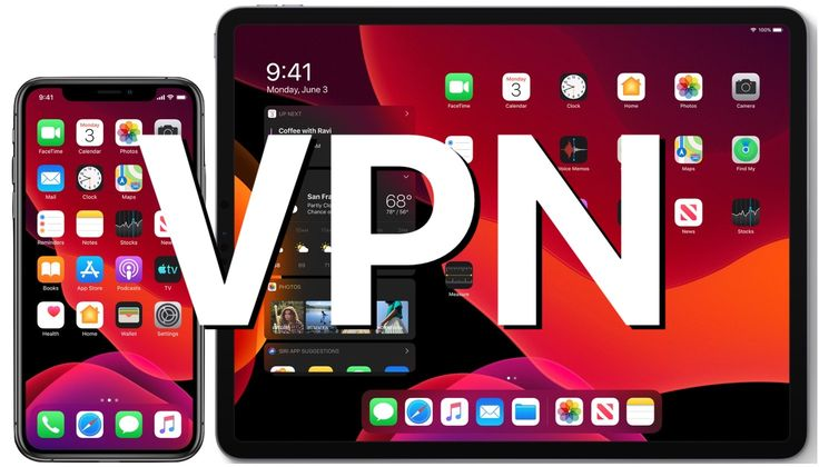 How to delete a vpn from iphone or ipad iphone ipad