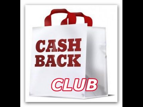Регистрация в Клубе Довольных Покупателей  CASHBACK CLUB