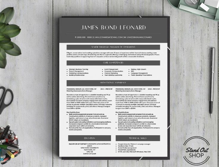 10 best James Bond Leonard Resume Template images on Pinterest - microsoft coupon template