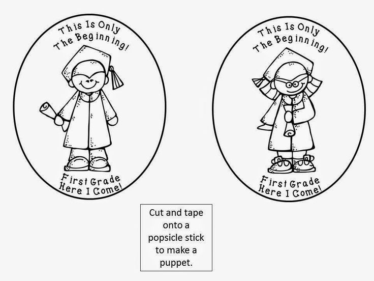 Flash Freebie: Kindergarten Graduation Puppets. Enjoy