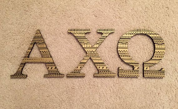 AXO Tribal Letters // Sorority Letters // Black and Gold Tribal Letters