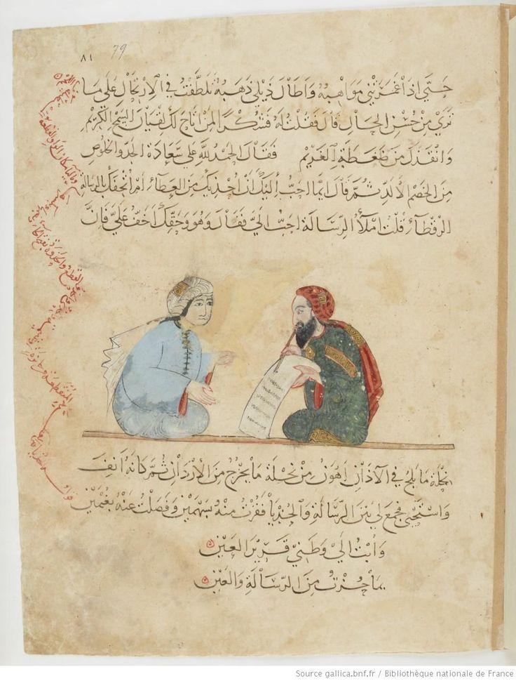 Bibliothèque nationale de France, Département des manuscrits, Arabe 5847 79r