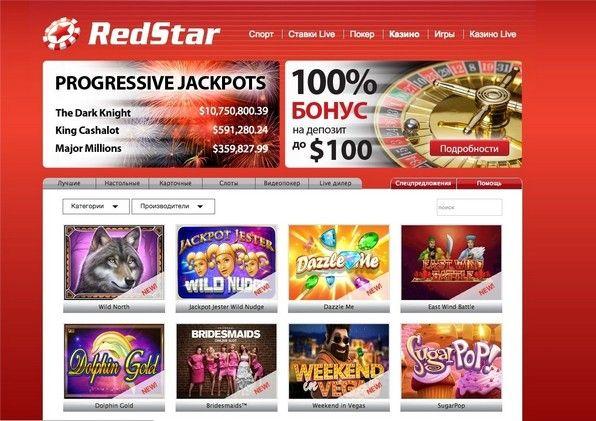 Списки онлайн казино 100 вип казино квест