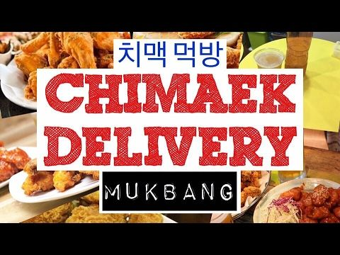 Go ahead and hit play ▶️ TBT VLOG: CHIMAEK DELIVERY MUKBANG! https://youtube.com/watch?v=NheKrgT_MM0