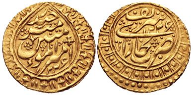 Ancient Resource: Authentic Ancient Gold Coins for Sale