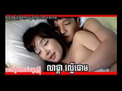 លាផ្កាវល្លិ៍ផោម   LeaPka Vorphorm By Suon Bunsam   YouTube