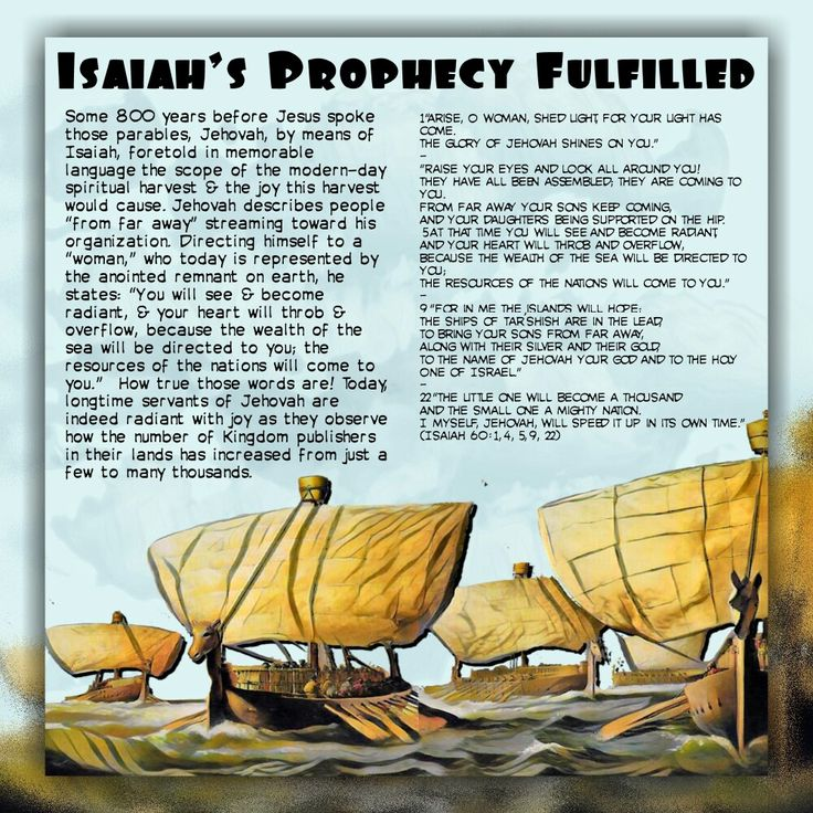 Isaiah's Prophecy Fulfilled(Isaiah 60:1, 4, 5, 9, 22)