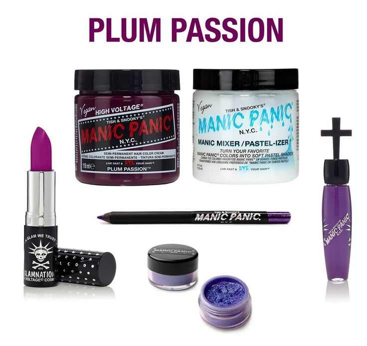 """In honor of Earth Day, we will be giving away 4 different sets of hair colors and cosmetics! Each set is inspired by our love of nature and the Earth, with this one being """"Plum Passion"""", in honor of the fruits and vegetables that our planet provides for our healthy nourishment. This set includes: 1 Plum Passion Classic Color, 1 Pastelizer, 1 Lethal Lipstick in Plum Passion, 1 Cross Gloss in Underworld Amethyst, 1 Glitter Pencil Eye Liner in Violet Night, 1 Lust Dust in Ultra Violet."""
