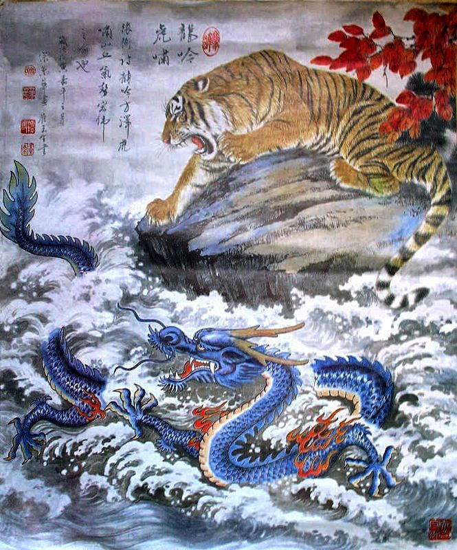 asian dragon and tiger pictures