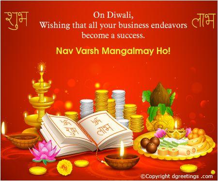 Diwali business cards diwali cards pinterest happy diwali diwali business cards diwali cards pinterest happy diwali diwali wallpaper and diwali m4hsunfo