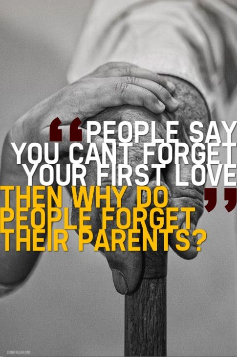 Remember your very first loves.... your keys to jannah
