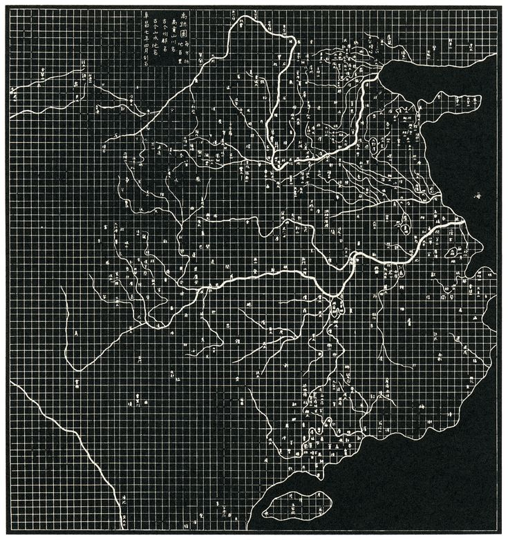 The Map of the Tracks of Yu, 1137. Discussed in Edward Tufte, Visual Explanations.