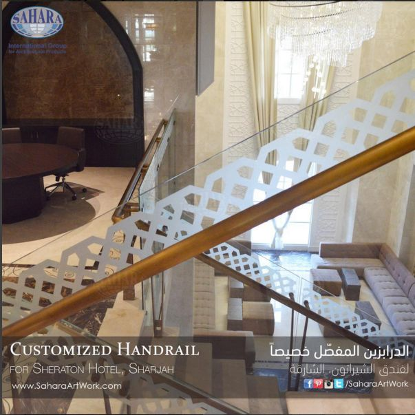 More from this beautiful handrail with sandblasted design complemented with bronze railing and accessories. Customized exclusively for the LARGEST Sheraton Hotel in size and facilities, and ☆ THE ONLY 5 STAR HOTEL IN SHARJAH☆