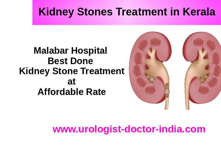 All Natural Kidney Stone Remedies