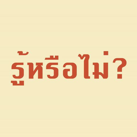 วันประชากรโลก #World #Population #thailand #gif #motion #illustration #plsmita