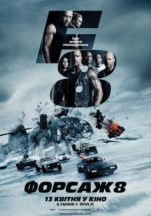 Watch.. Full Movie Online And Download The Fate of the Furious (2017  .. 2 hari yang lalu - Watch The Fate of the Furious (2017) Online Movie ╰☆╮CLICK HERE TO PLAY » » » Watch The Fate of the Furious(2017) Movie Online ...