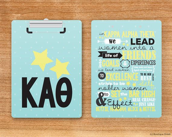 KAO Kappa Alpha Theta In KAO We Sorority by BoutiqueGreek on Etsy, $29.50