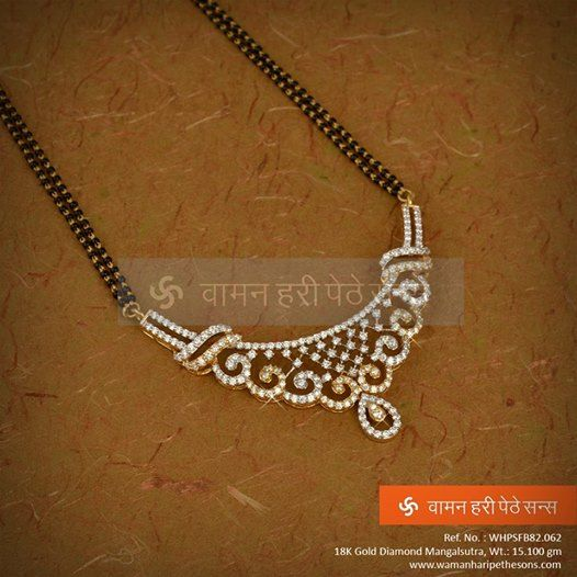 Exclusive #gold #diamond #mangalsutra for every occasion from our exquisite #jewellery collection.