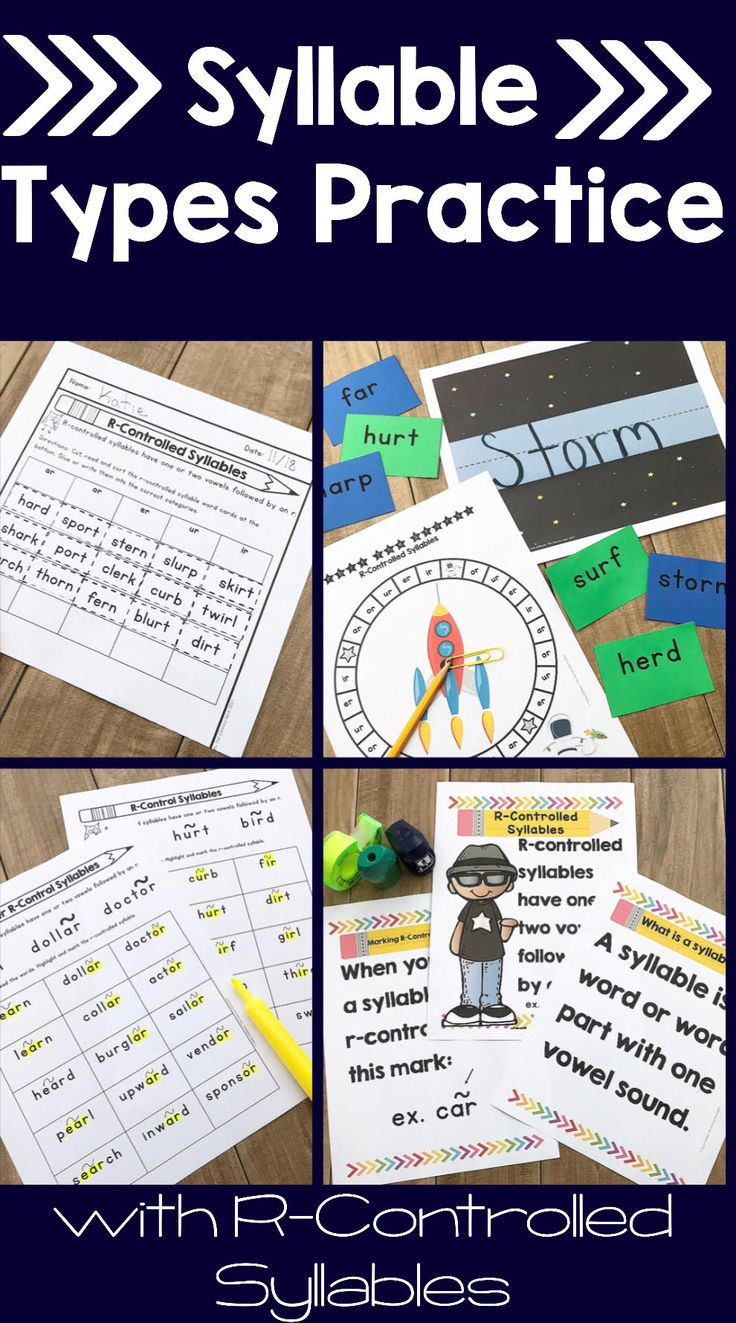 Best 25+ R controlled vowels activities ideas on Pinterest | Er ...