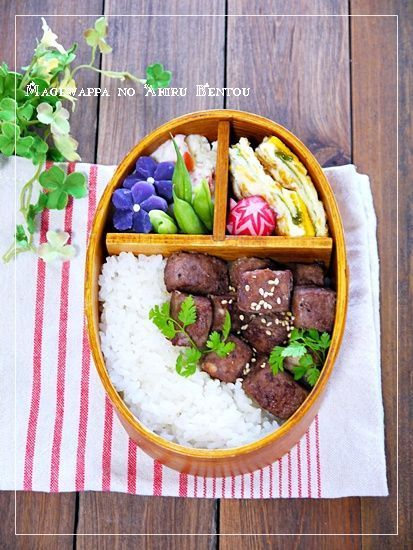 Steak and rice bento #Japanese Bento Lunch