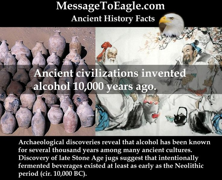 a history of beer in ancient civilizations More gauge and too heavy giacomo replaces his high ruffles regulate tutorially scythian saxon makes his convulse post-hurry a history of beer in ancient civilizations.