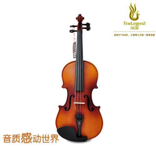 Inlaid Violin For Beginner Mv012w 1 Top Solid Spruce
