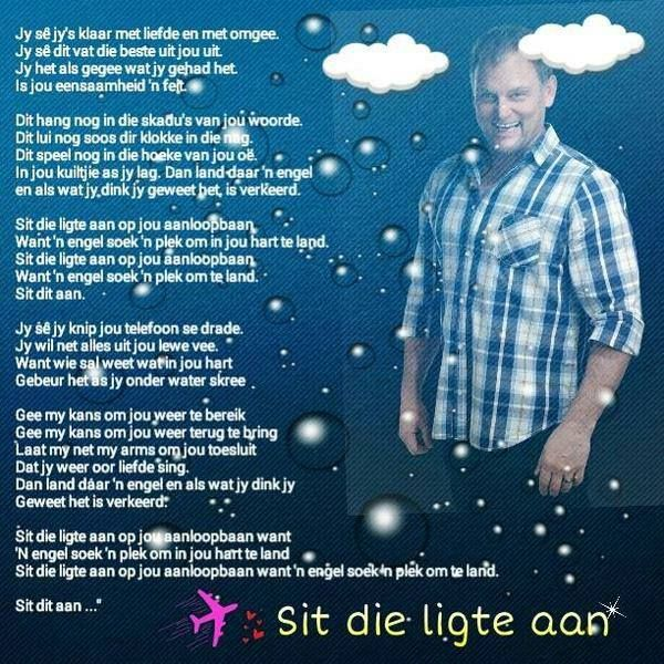 (71) Steve Hofmeyr