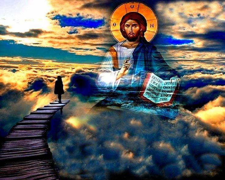 μετάνοια σωτηρια προσευχή πνευματικές νουθεσίες