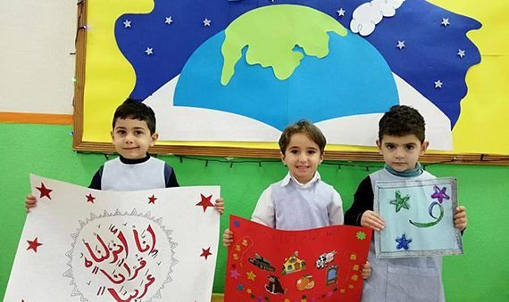 افكار عن اليوم العالمي للغة العربية 1441 لغتي هويتي بالعربي نتعلم Reusable Tote Bags Paper Shopping Bag Reusable Tote