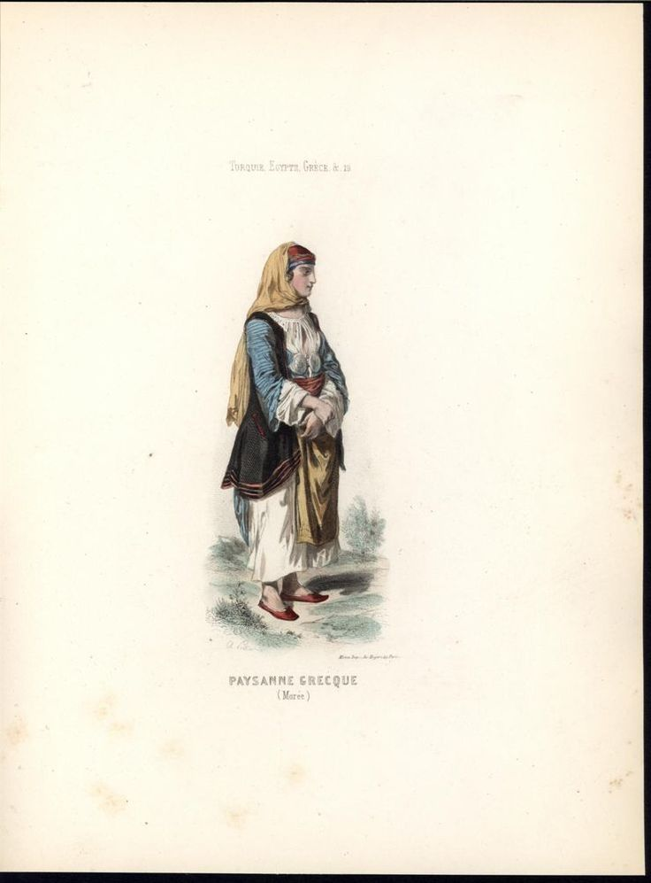 Greek Peasant Woman Vibrant Outfit c.1860 antique ethnic color costume print #Vintage