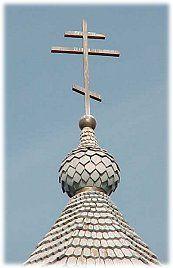 1)Ortodoksinen kirkko 2)Katso myös http://www.ort.