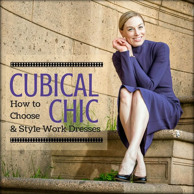 After what dress styles suit me, the next fashion conundrum most women face is what styles will best meet the standards of my workplace and afford me the best level of professionalism. This is especially so given we've strayed so far from formal business attire and business casual is still a confusing state of dress for many. So this week's Style Clinic feature tackles everything you need to know to select and wear dresses for work.
