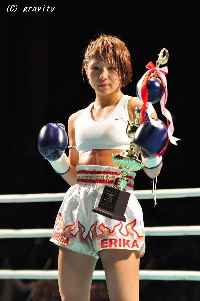 But, I prefer fighting spirit of Erika.