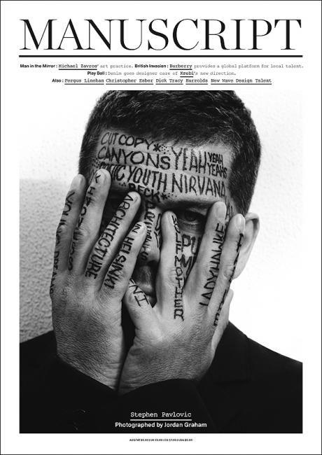 Manuscript (Australia): Manuscript, Magazine Covers, Graphic, Stephen Pavlovic, Artist, Design, Marty Routledge