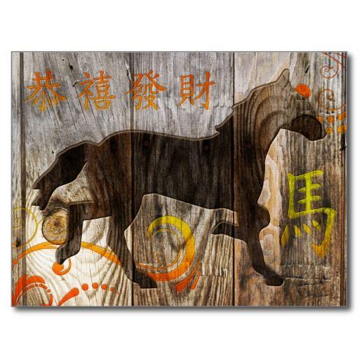 die besten 25 chinesisches sternzeichen pferd ideen auf pinterest tierkreiszeichen daten. Black Bedroom Furniture Sets. Home Design Ideas
