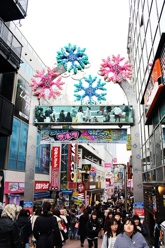A detailed list of things to do in Harajuku, Tokyo, Japan.   Tokyo travel   Japan travel   Harajuku things to do   Harajuku food   Harajuku shopping   Takeshita Street