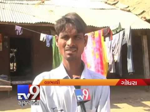 Godhra: The lacunae in public distribution system (PDS)--nonavailability of grain to beneficiaries, poor oversight and possibilities of diversion into open market have came to light. Poor people are not getting food grains that has left them helpless despite several complaints to authorities.  Subscribe to Tv9 Gujarati https://www.youtube.com/tv9gujarati Like us on Facebook at https://www.facebook.com/tv9gujarati