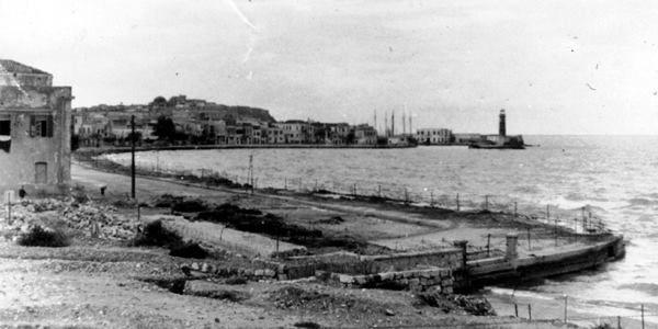 Προκυμαία 1943