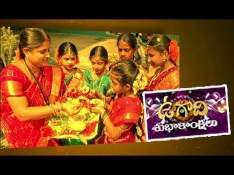 Telugu Padyalu: Telugu New Year 'Ugadi' Greetings Happy Ugadi 2014...