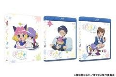 Bandai Visual Japan Sets 'Potemayo' Blu-ray Anime Box Set Release