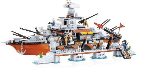 COBI Small Army Naval Base Construction Set COBI http://www.amazon.com/dp/B00FQGPJKY/ref=cm_sw_r_pi_dp_yzElub0TKVTX4 {Preston}