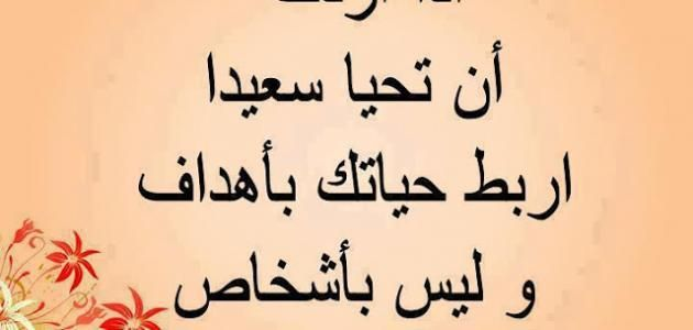 كلام جميل لشخص تحبه Beautiful Words Words