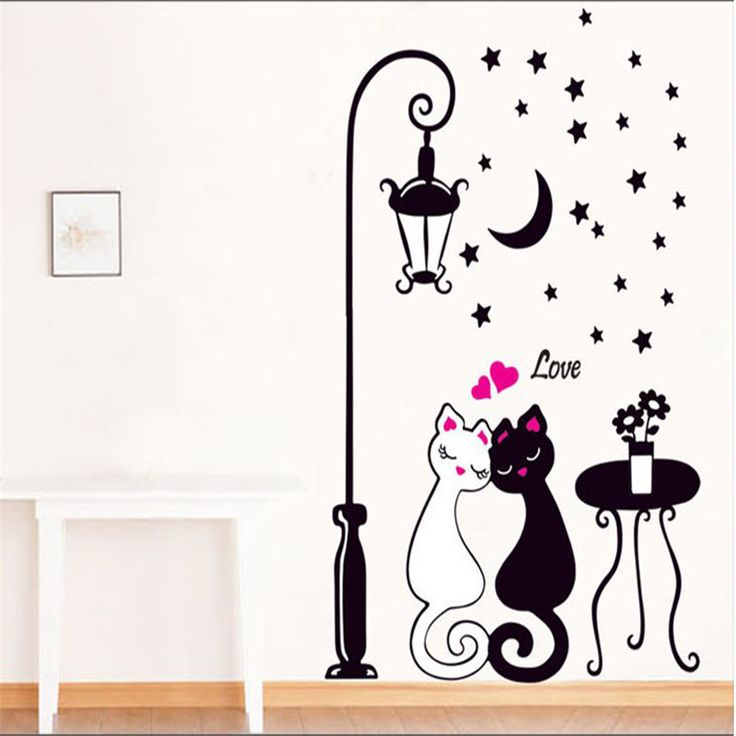 Cat lovers Lamp Wall Sticker //Price: $6.99 & FREE Shipping //     #wallsticker